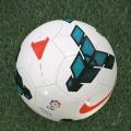 Nike Incyte LFP Ball