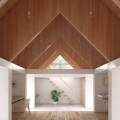 Japan House vertical