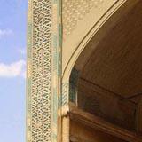 Tomb of Bayazid
