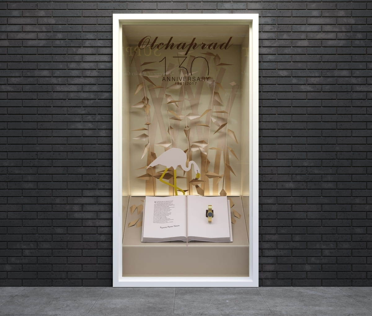 shop exposition 23 AM206 Archmodels