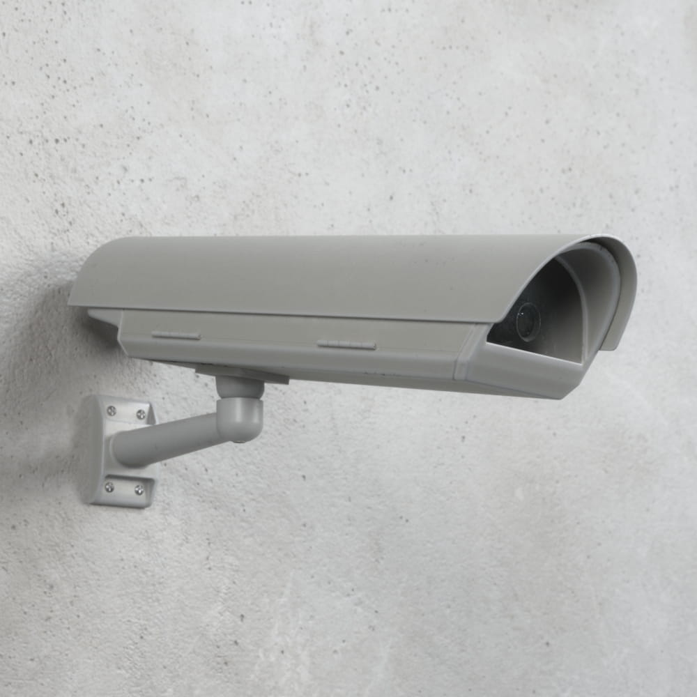security camera 29 AM218 Archmodels