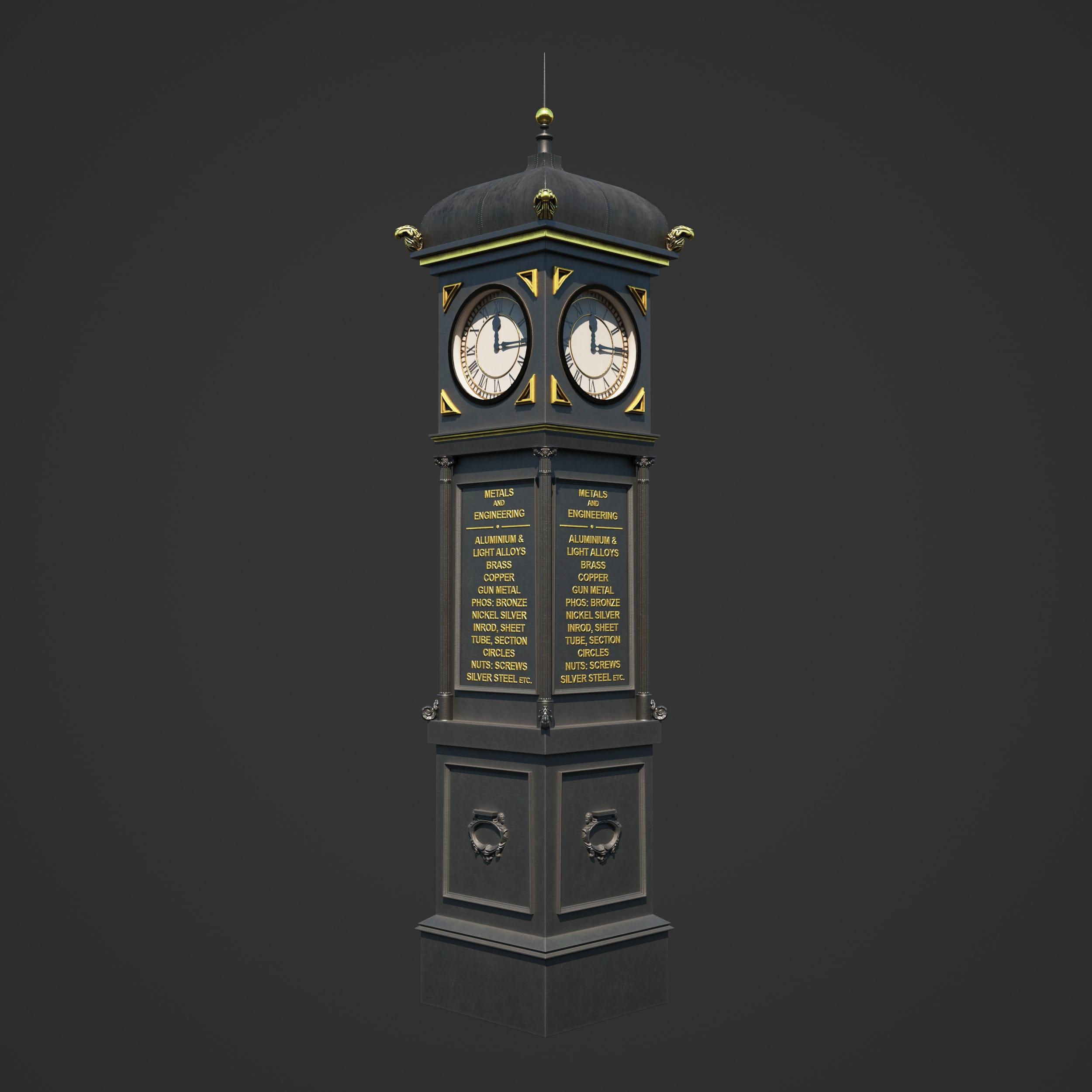 street clock 46 AM246
