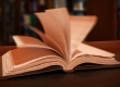 Book with Folding Pages - Tip of the Week