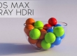Vray HDRI Lighting in 3DS Max 2014