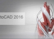 Introducing AutoCAD 2016
