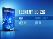 Element 3D V2 is out today