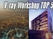 V-Ray Workshop Top 5 (3rd of June)