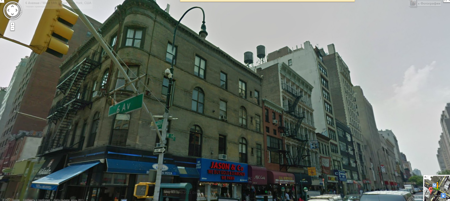 Google_StreetView.png