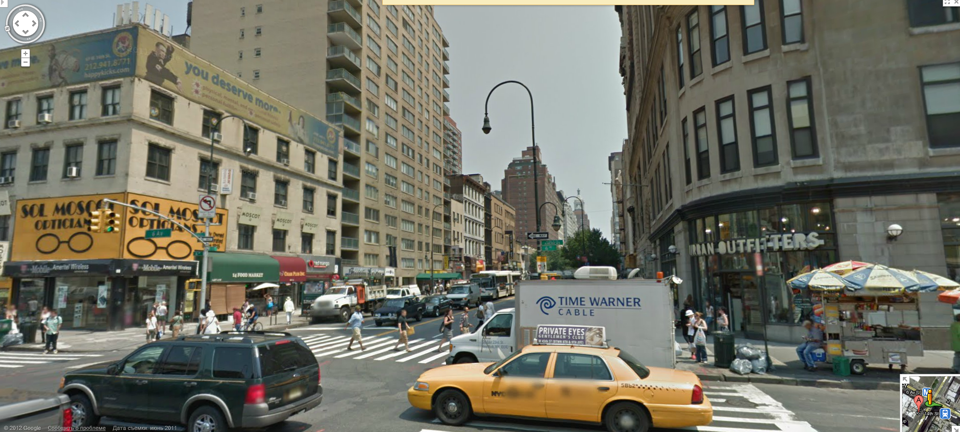 Google_StreetView2.png